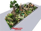 猕猴桃主题公园规划设计