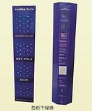 货柜干燥棒 氯化钙干燥条 集装箱干燥剂 佛山干燥剂