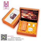 广东茶叶盒生产厂家高档喷漆茶叶礼盒定做