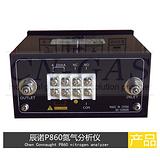 各省批发昶艾P860氮气分析仪