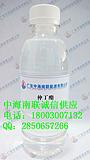 促销仲丁酯(醋酸仲丁酯)质优价廉(Q:2850657266)