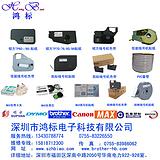 LM-370E线号打印机/LM-380E线号机色带
