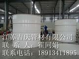 PP储罐,贮存系统