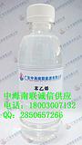 促销苯乙烯质优价廉(Q:2850657266)