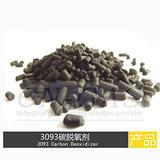 3093碳脱氧剂