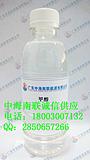 促销甲醇质优价廉(Q:2850657266)