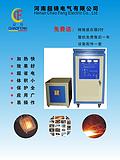 河南超锋高耐磨板淬火设备技术更好