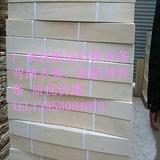 供应杨木排骨条,弯曲木,曲木条,床板排骨条