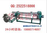 四川环保塑料加工造粒机械厂家