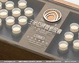 胶囊保健品包装盒设计 包装设计 胶囊包装 维生素包装公司