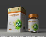 胶囊保健品包装盒设计 包装设计 胶囊包装 维生素包装