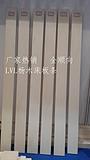 供应(可加工定做)山东床板条、木条,LVL铺板条
