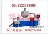 郑州环保泡沫造粒机设备厂家