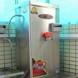成都洗澡刷卡机-重庆浴室刷卡机-重庆刷卡洗澡机