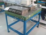 国标测量平板,铸铁测量平台青海价格最低