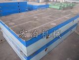 国标铆焊平板,铸铁焊接平台青海价格最低