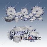 景德镇56头家用陶瓷餐具 高档陶瓷餐具