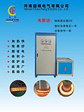 张家口热处理用超锋高频淬火炉精品高频炉