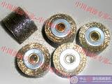 浙江脱漆钢丝轮|刮漆刀头|焊锡条|漆包线去漆机|剥漆轮