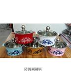 祥赛贝涮涮锅复套锅彩色锅红锅防烫锅护套锅