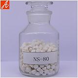 生产厂家供应NS促进剂 橡胶专用促进剂NS 橡胶促进剂TBBS
