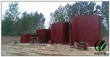 一体化丝绸印染印花污水处理设备 厂家直销