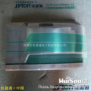 绿色方形遮蔽高温标签,烤漆用高温胶贴批发价格 深圳市