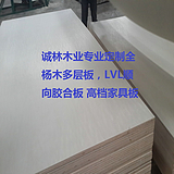 厂家热销杨木胶合板,沙发板,家具板,装饰板材