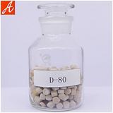 生产厂家供应促进剂D 橡胶促进剂D 颗粒橡胶促进剂D 促进剂