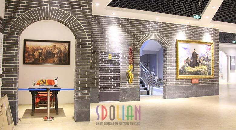 山东欧联纪念馆展览展示设计