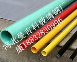 【曼吉科】厂家直销河北玻璃钢拉挤型材价格最优惠