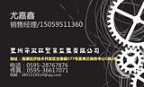 WAUKESHA转速磁传感器295844D