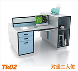 职员办公桌 屏风职员办公桌卡座办公桌 简约 员工电脑桌屏风卡座