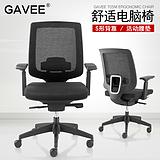 GAVEE人体工学椅电脑椅 家用办公椅可躺座椅升降转椅老板椅