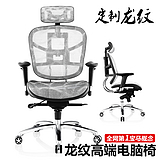 GAVEE 人体工学椅 电脑椅家用转椅网椅 升降办公椅子