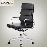 GAVEE经典办公椅 家用办公椅 简约电脑椅 时尚休闲转椅 高档