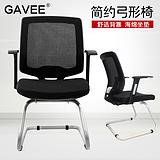 GAVEE 弓形椅电脑椅家用简约办公椅人体工学椅职员会议椅子