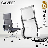 GAVEE简约电脑椅 家用 时尚办公椅 休闲转椅 人体工学老板椅