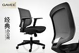 GAVEE 电脑椅 家用办公椅人体工学椅子升降转椅网椅时尚