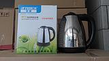 最便宜跑江湖展会会营热卖半球电热水壶快速烧热水壶