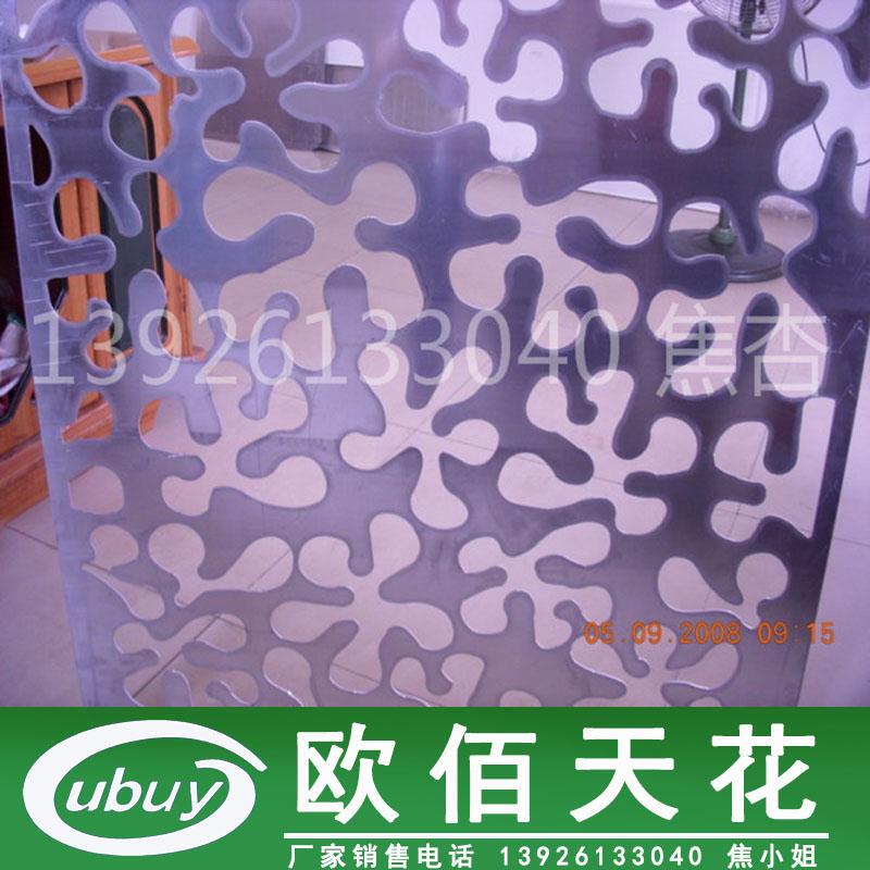 工程幕墙铝单板厂家直销镂空墙面铝单板造型室内室外铝单板