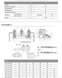 【户内高压接地开关销售】JN15-12户内高压接地开关