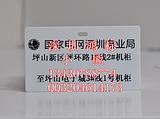 标牌机PVC贴纸标签50mm*50m绿色