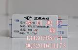 标牌机PVC贴纸标签50mm*50m白色