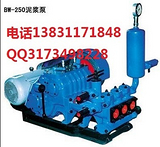 BW250泥浆泵价格BW250泥浆泵阀座参数