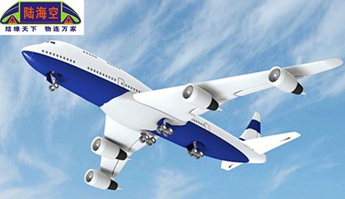 广州市国际空运_广州到曼谷的航班时刻|国际专线