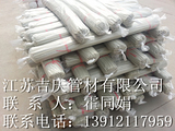 PP焊条,塑料焊条