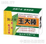 河南玉米控旺特效药玉米控旺增产特效药价格抗倒抗逆最好产品批发
