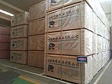 山东新博密度板厂家——雕刻镂铣橱柜门板,家具板,地板基材