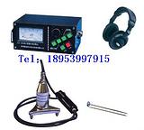 漏水检测仪  便携式漏水检测仪